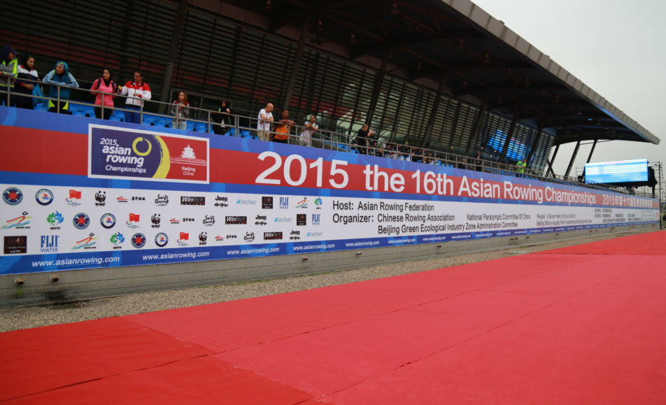 2015 Asian Rowing Championships in Beijing, China