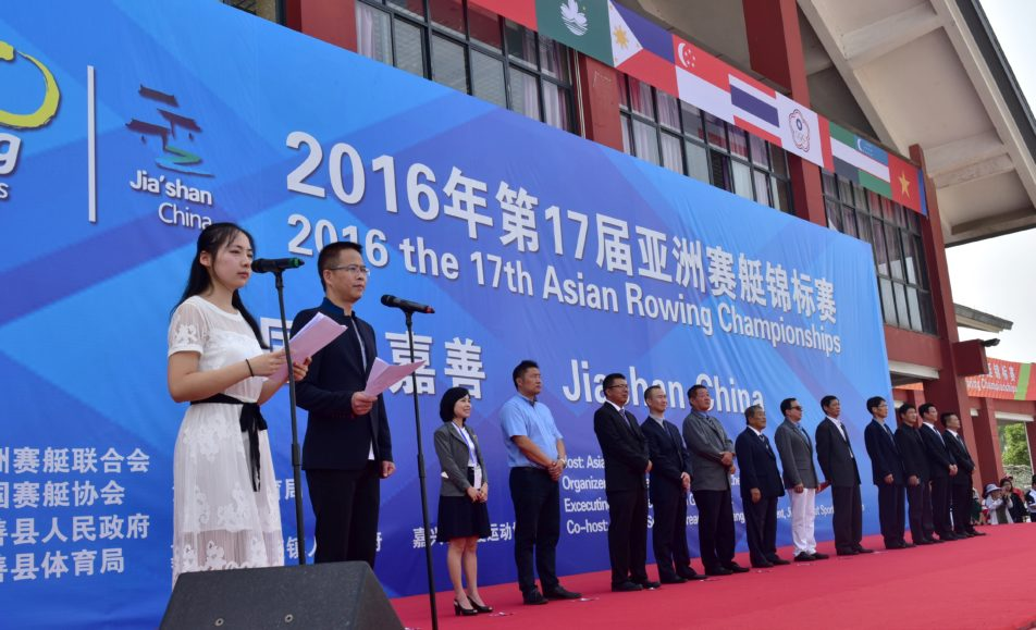 2016 Asian Rowing Championships