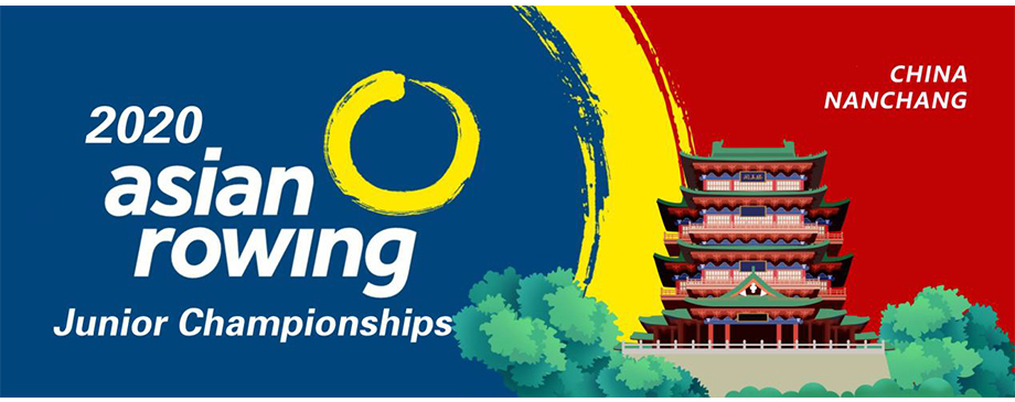 2020 Asian Rowing Junior Championships