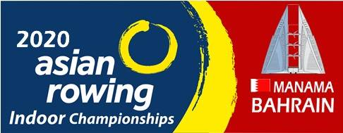 2020 Asian Rowing Indoor Championships