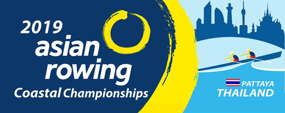 2019 Asian Rowing Coastal Championships