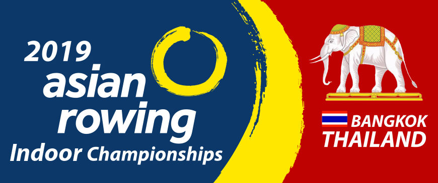 2019 Asian Rowing Indoor Championships