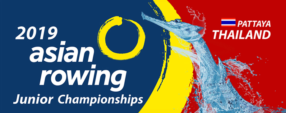 2019 Asian Rowing Junior Championships